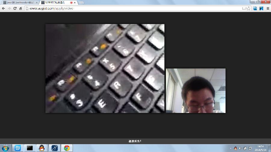 WebRTC视频通话