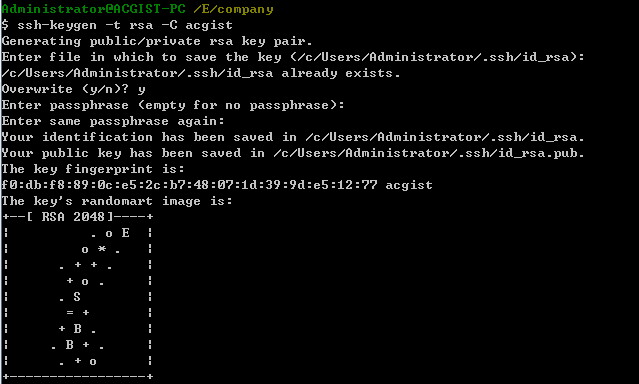 Git控制台