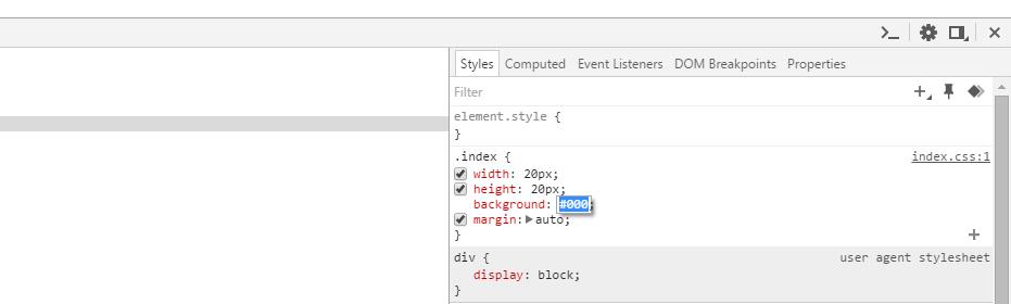 控制台修改CSS
